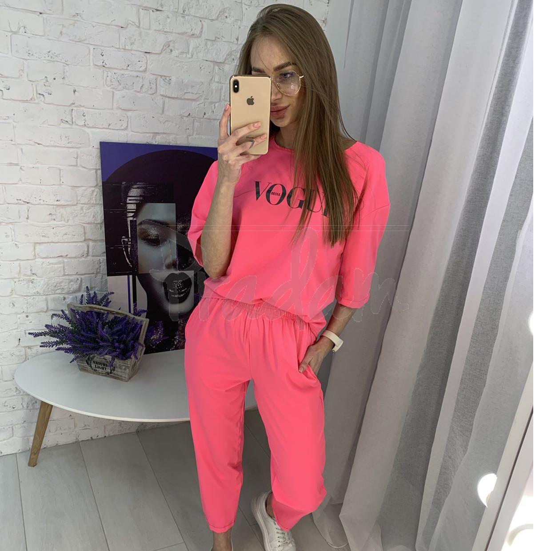 9008-2 розовый спортивный костюм женский батальный ( 5 ед. размеры: 46.48.50.52.54)