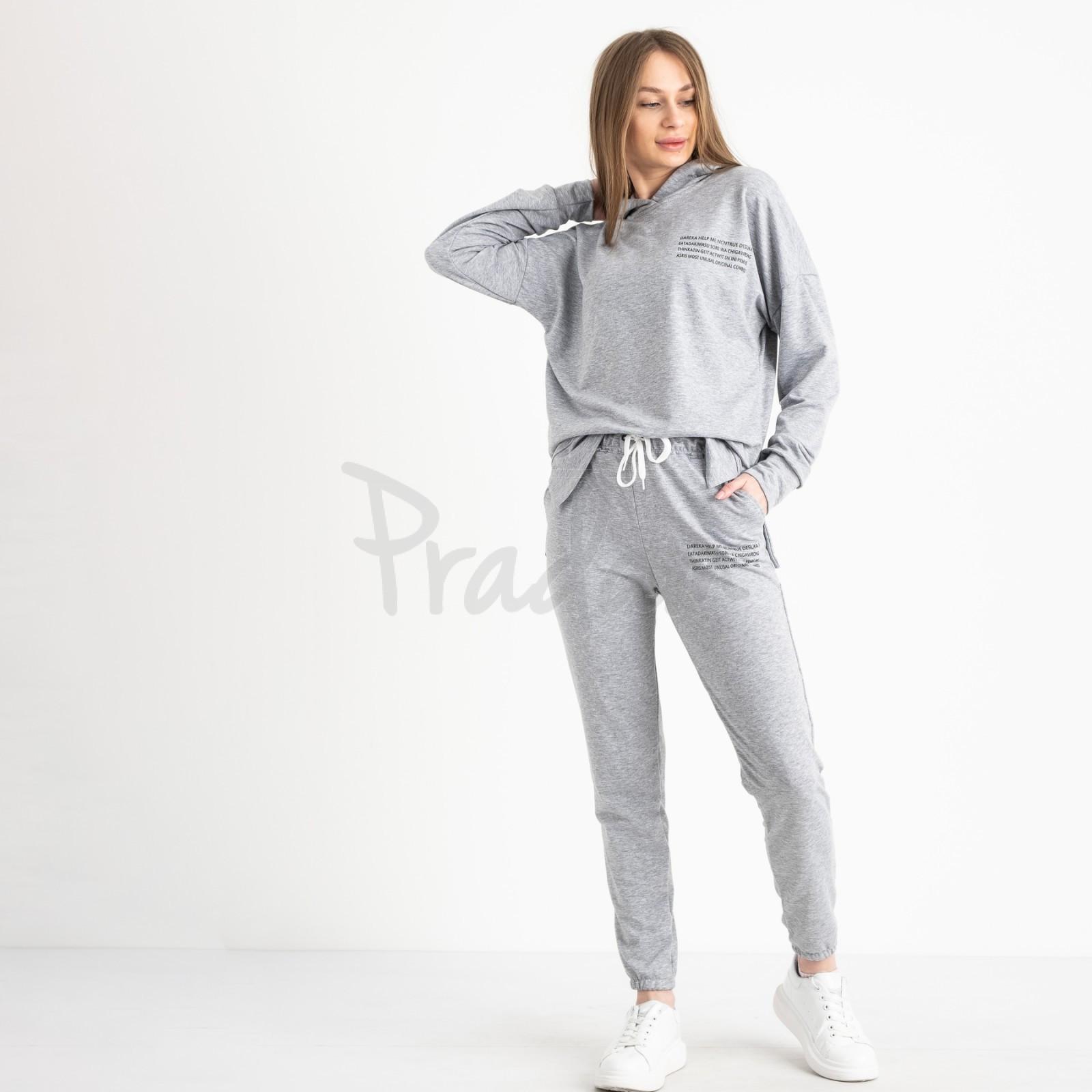 15115-2 Mishely серый женский спортивный костюм из двунитки  (4 ед. размеры: S.M.L.XL)