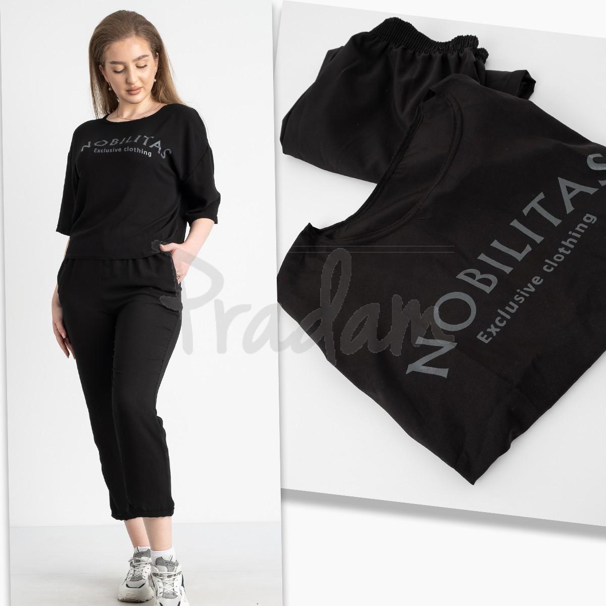 9005-1 черный спортивный костюм женский полубатальный ( 5 ед. размеры: 46.48.50.52.54)