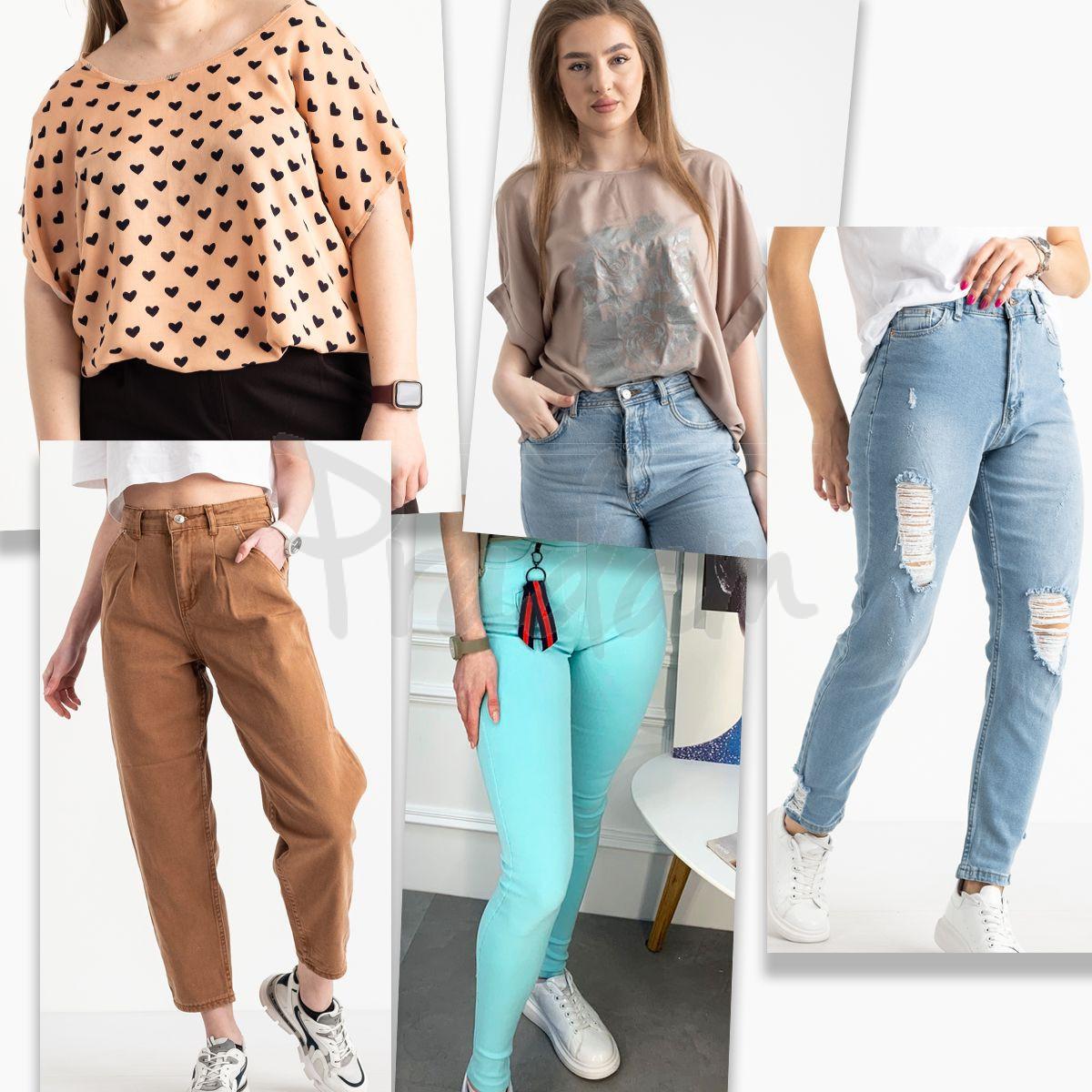 10065 микс женской одежды с дефектами (5 ед.)