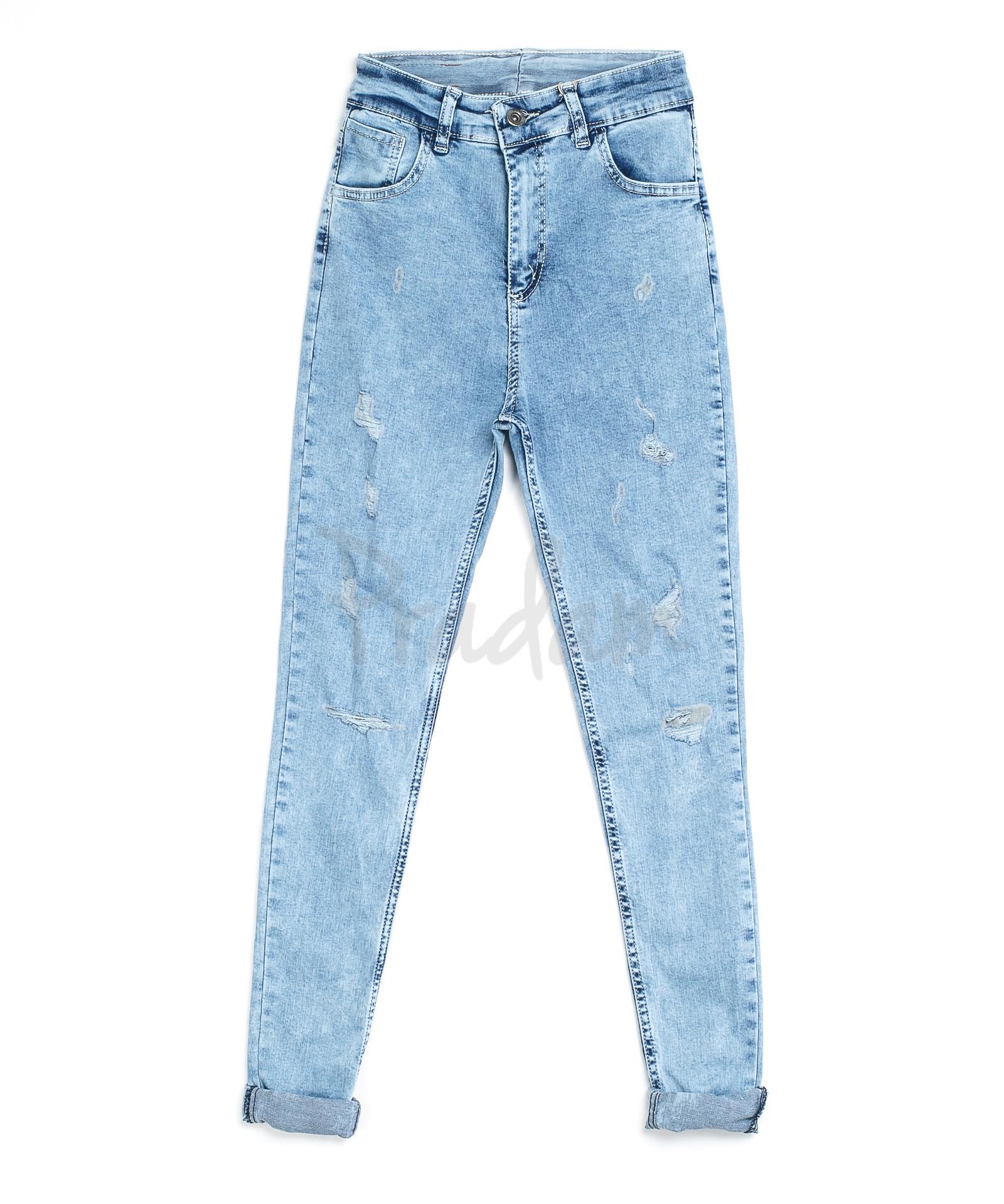 6505211eadb Женские джинсы американка 1016 (26-33