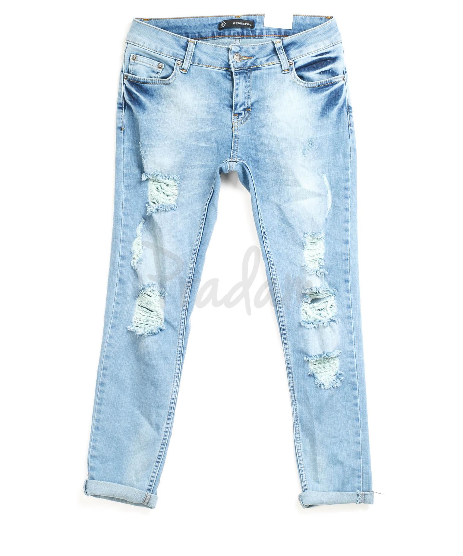 03278fb2f39 Женские рваные джинсы (26-31