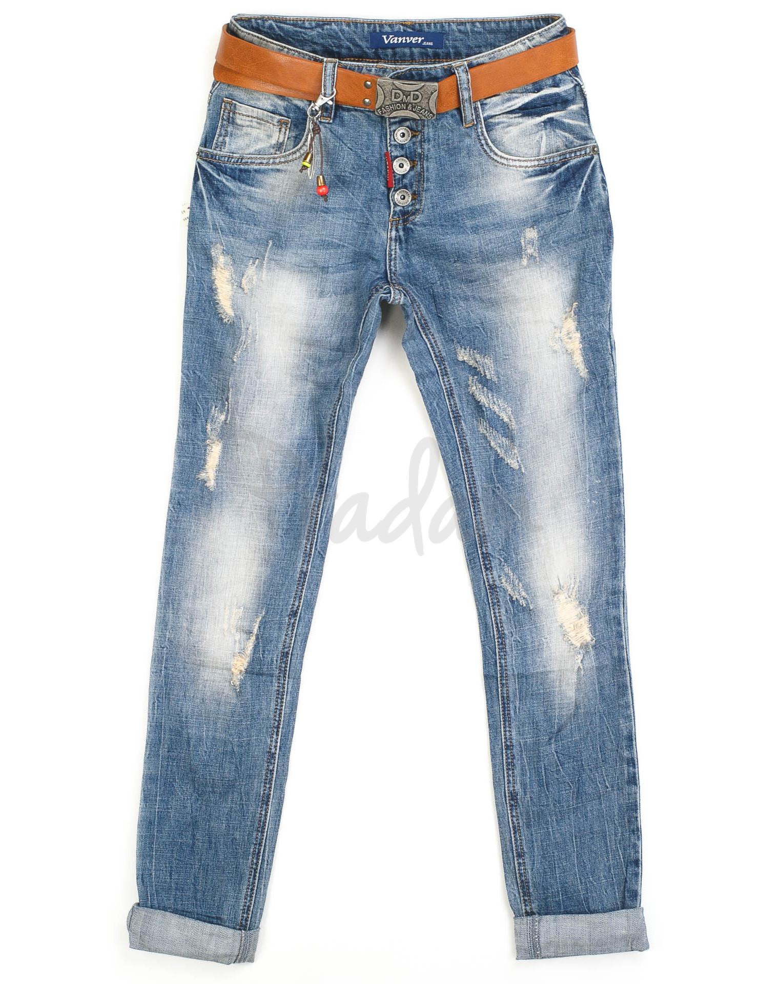 f0dc00a7164 женские джинсы бойфренд на пуговицах 81022 (25-30