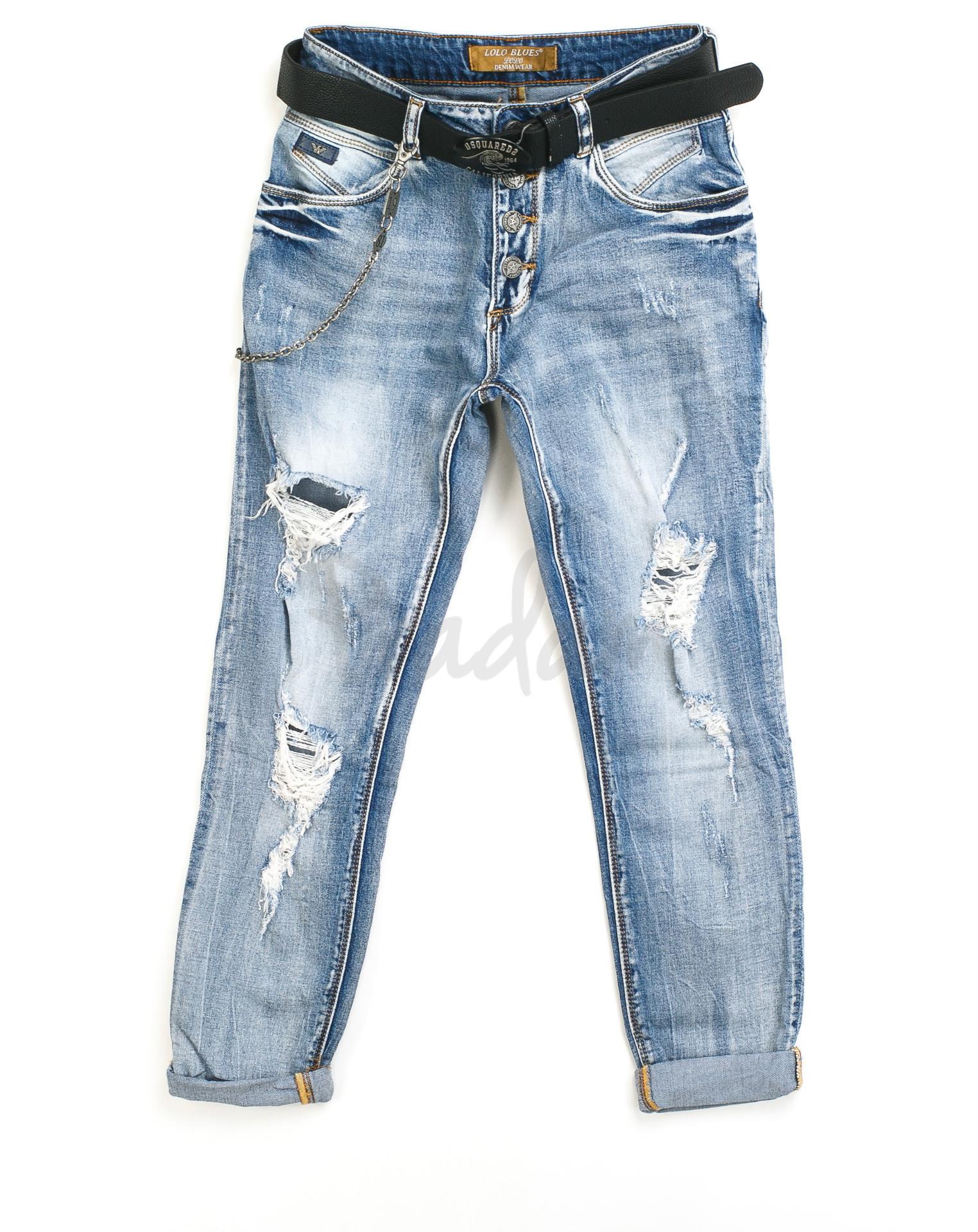 429010c42bf джинсы женские бойфренд на пуговицах 2116 (25-30