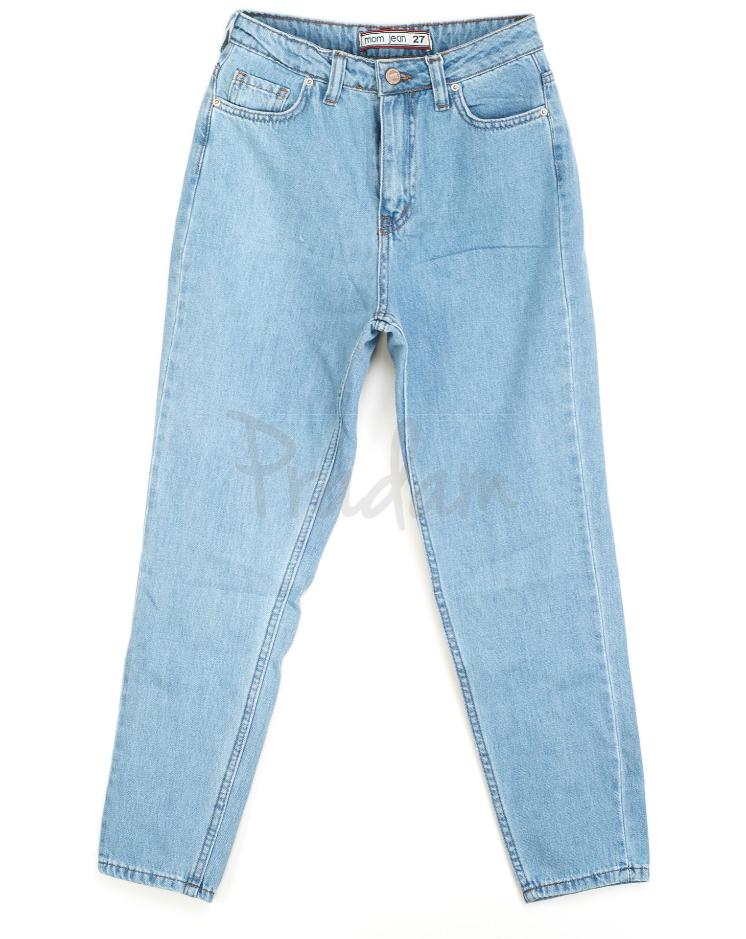 228e75f084fe женские джинсы МОМ светлые 0536 (26-29, 4 ед.) MOM: купить оптом в  интернет-магазине Pradam