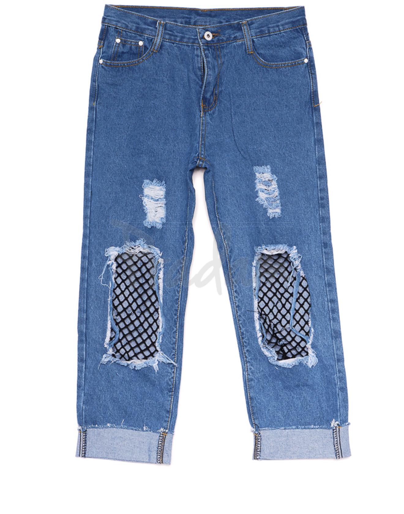 0003 Qian (S-L, 3 ед.) джинсы женские весенние не тянутся