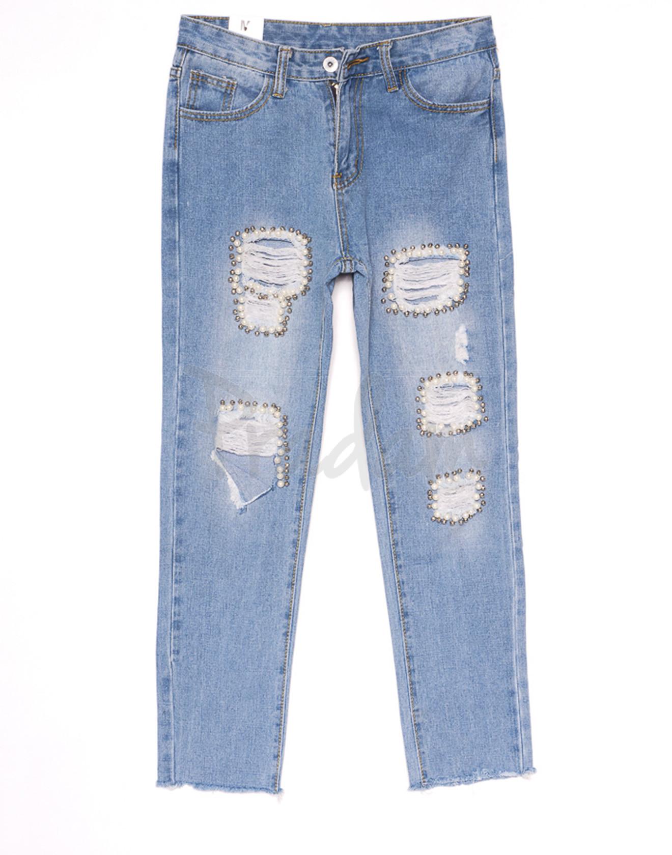 9980 AMAN (S-L, 3 ед.) джинсы женские весенние не тянутся