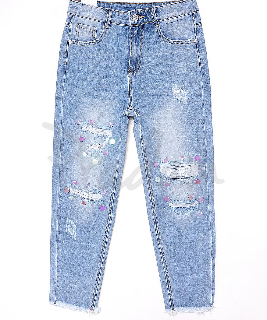 5083 Gallop (XS-XL, 6 ед.) джинсы женские летние не тянутся