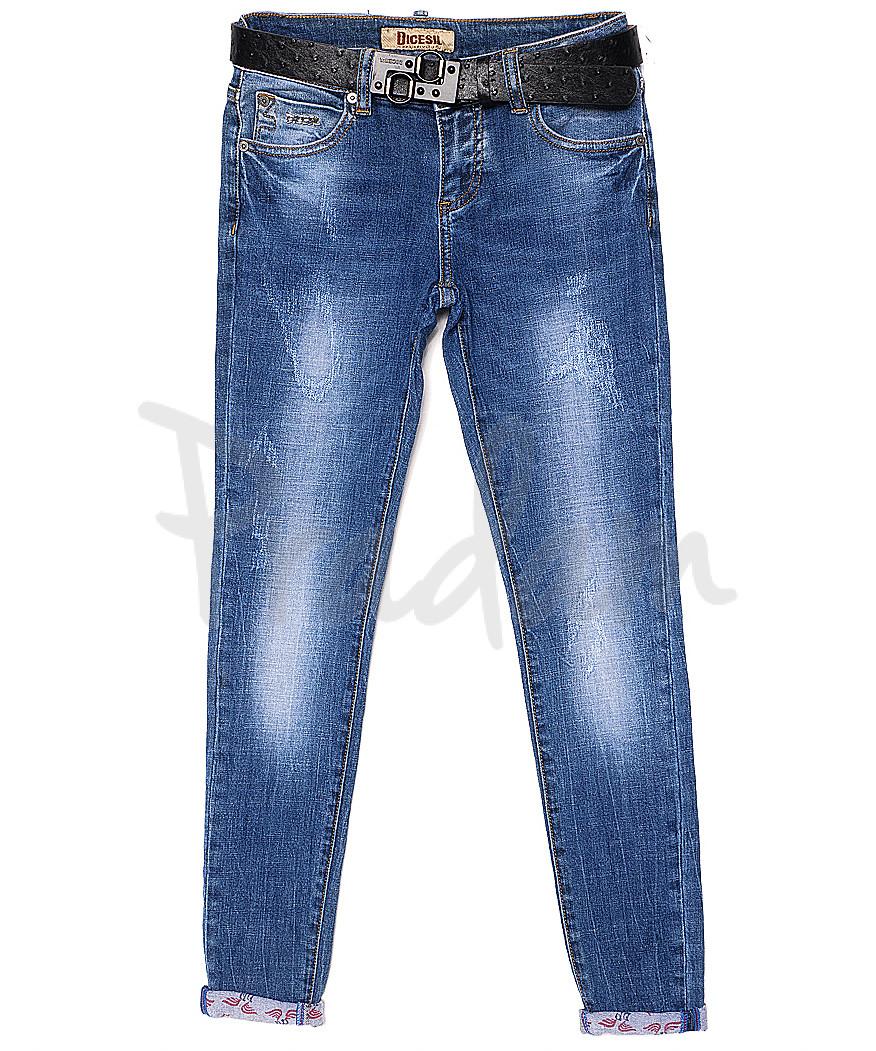 5131 Dicesil (25-30, 6 ед.) джинсы женские летние стрейчевые