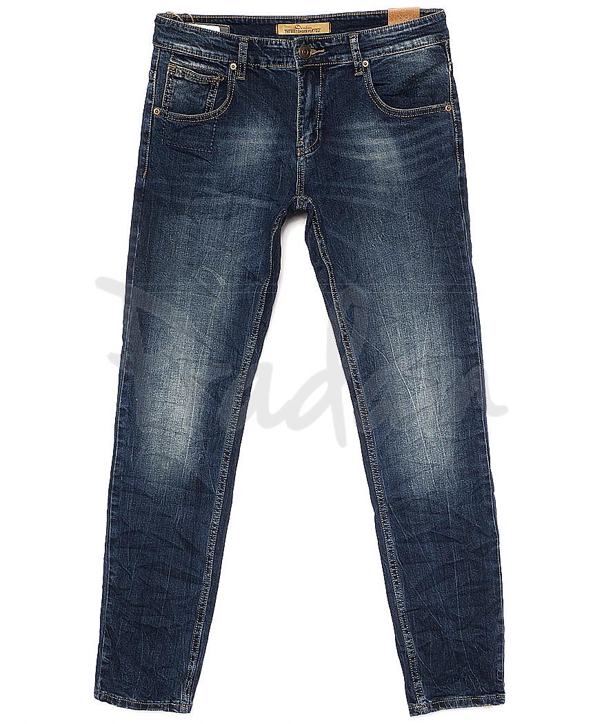 15031 Denim (29-36, 10 ед.) джинсы мужские осенние стрейчевые