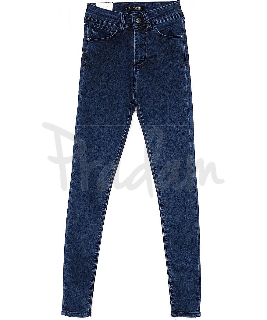 4177 (503) синие Hepyek (26-31, 9 ед.) джинсы женские осенние стрейчевые