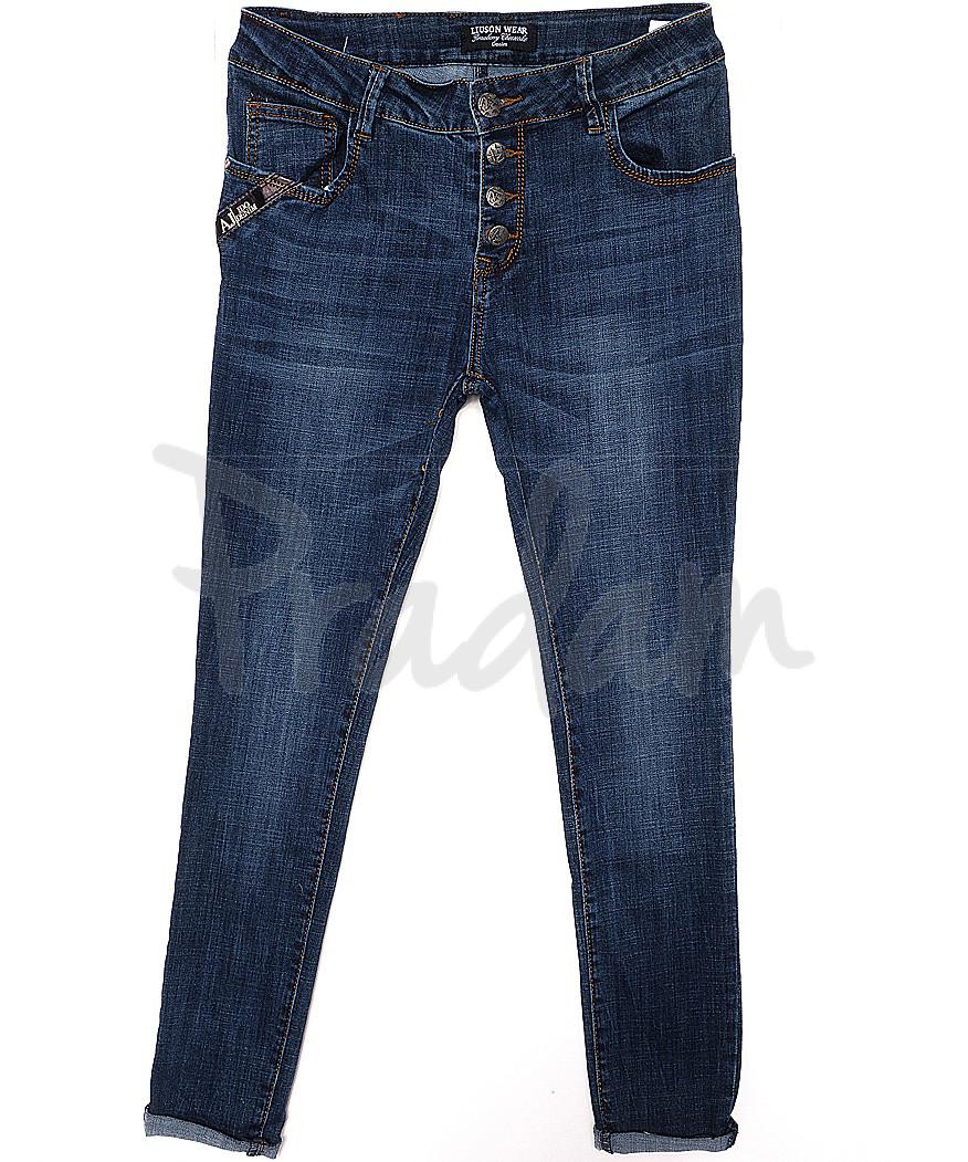 0816 Liuson (25-30, 6 ед.) джинсы женские осенние стрейчевые