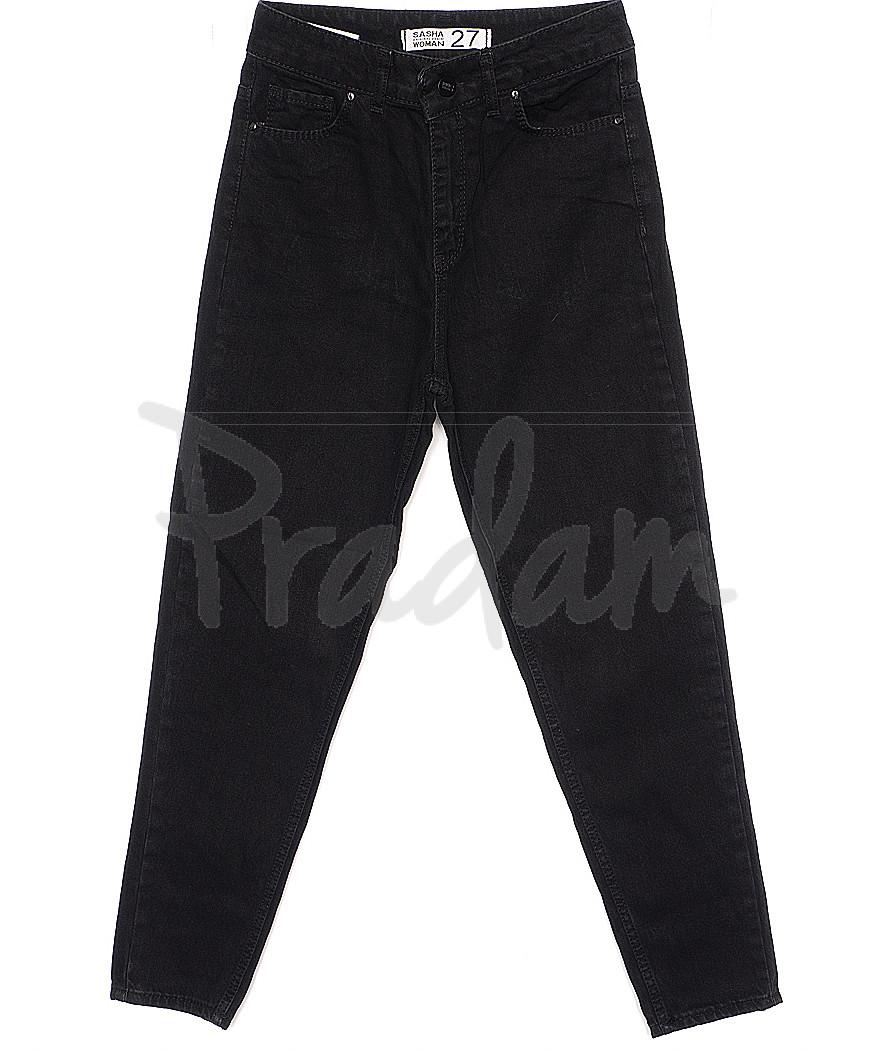 0542 MOM Sasha (26-31, 8 ед.) джинсы женские осенние не тянутся