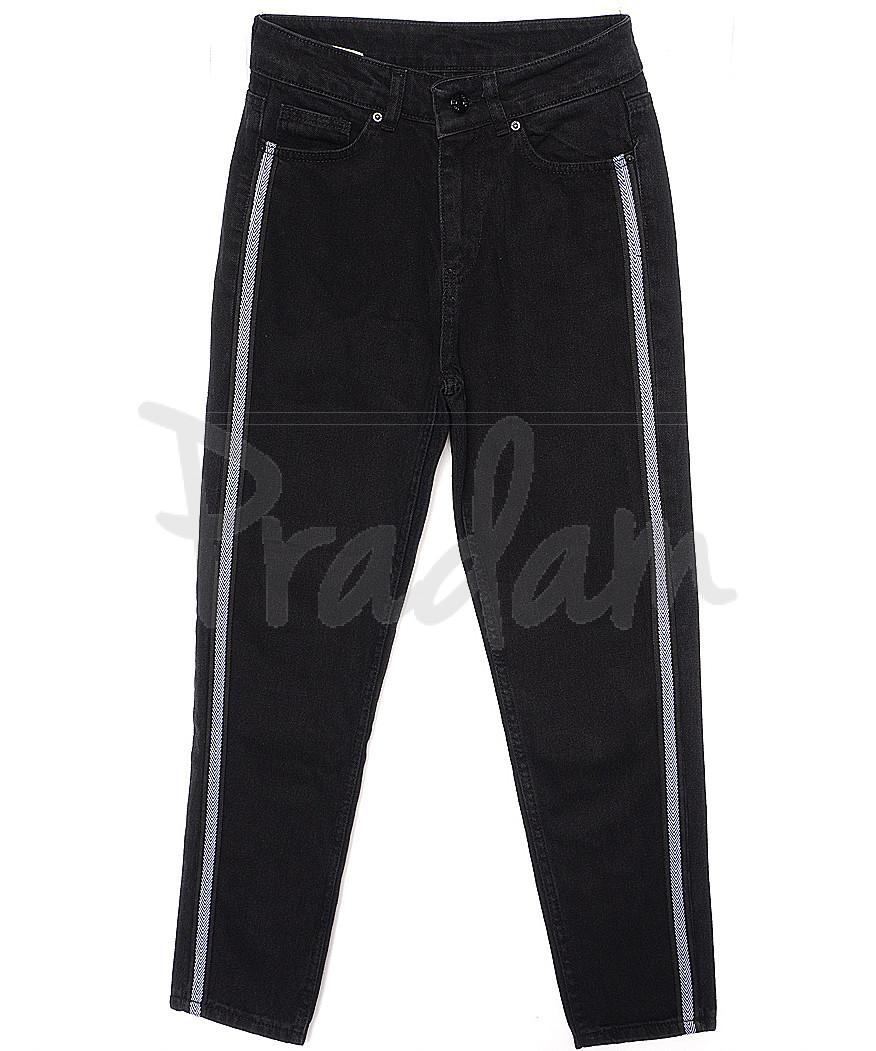 0944 (A944) X (25-32, 8 ед.) джинсы женские осенние не тянутся