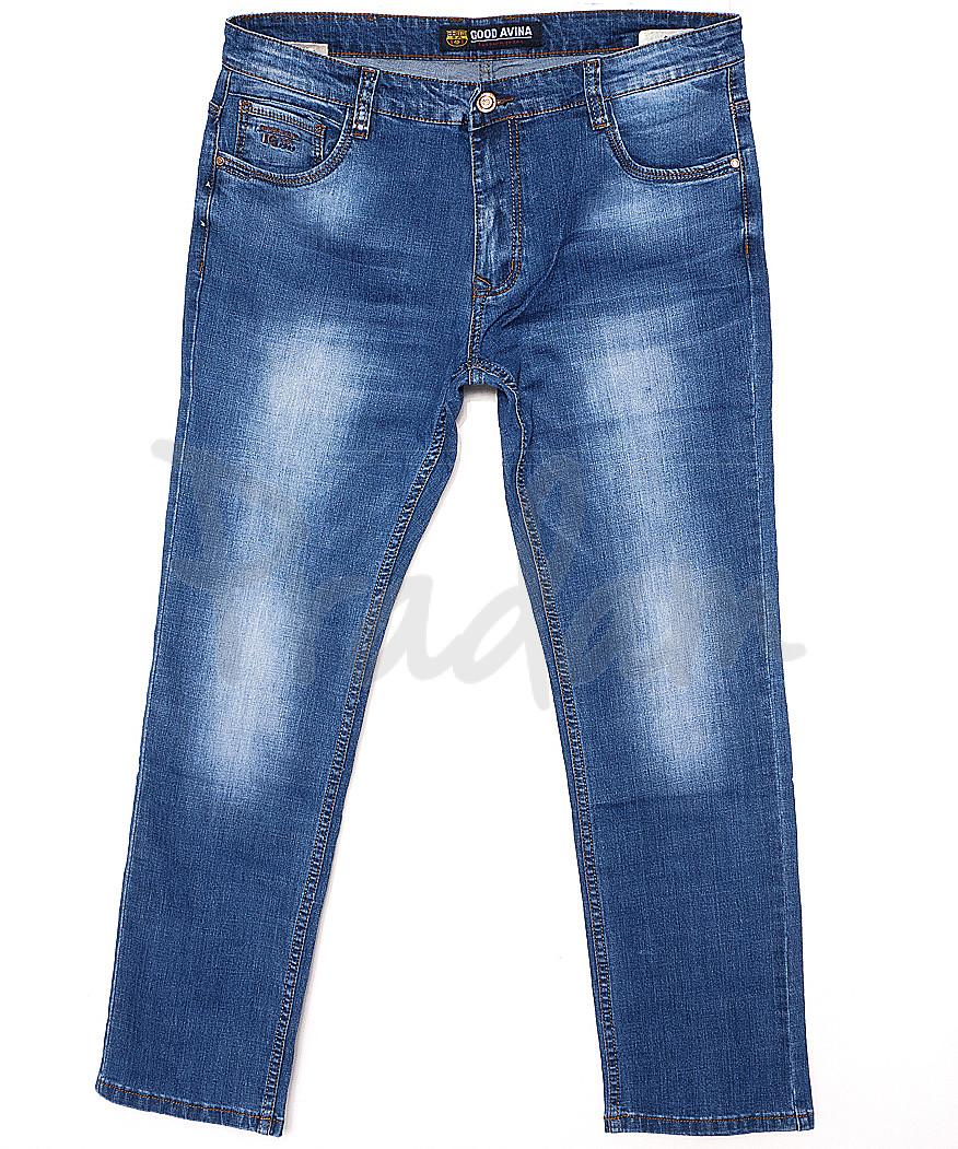 8218 Good Avina джинсы мужские батальные с теркой весенние стрейчевые (32-38, 8 ед.)