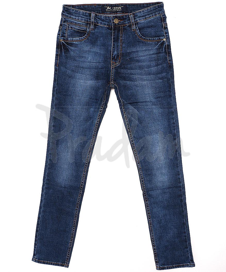 8307 Good Avina джинсы мужские молодежные весенние стрейчевые (27-33, 8 ед.)