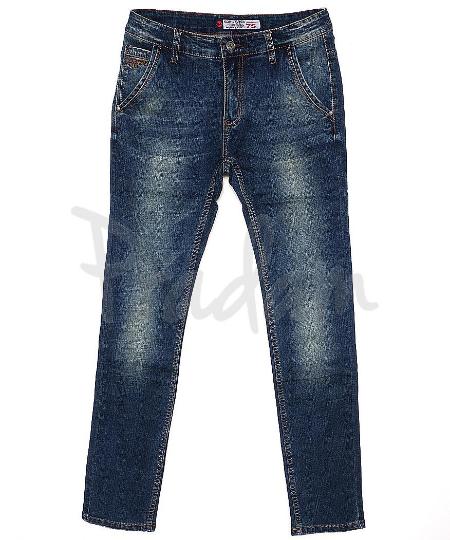 8327 Good Avina джинсы мужские молодежные весенние стрейчевые (27-33, 8 ед.)