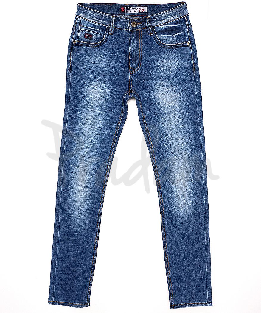 8333 Good Avina джинсы мужские молодежные весенние стрейчевые (27-34, 8 ед.)
