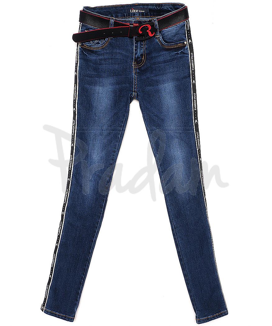 6036 Like джинсы женские с лампасами весенние стрейчевые (25-30, 6 ед.)
