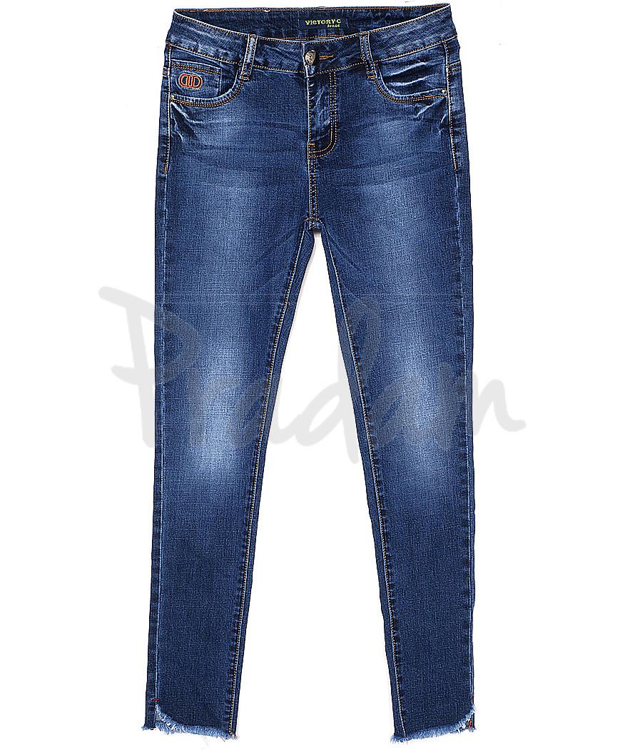 8166 Victory.C джинсы женские зауженные весенние стрейчевые (25-30, 6 ед.)