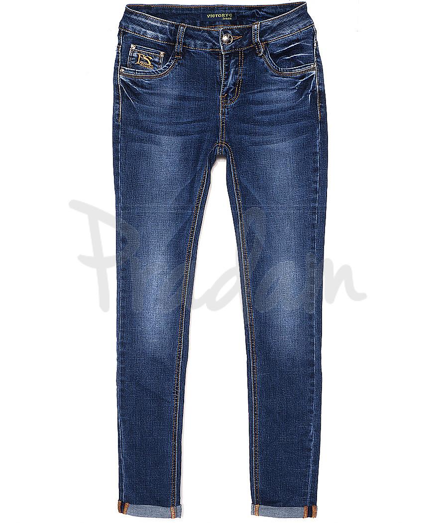 8169 Victory.C джинсы женские зауженные весенние стрейчевые (25-30, 6 ед.)
