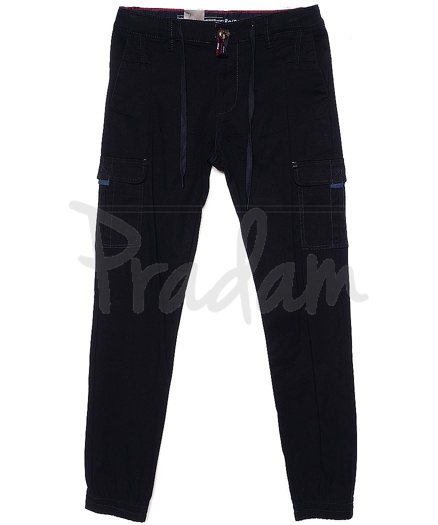 7657 (12) Regass брюки мужские темно-синие на манжете с карманами весенние стрейчевые (29-38, 8 ед.)