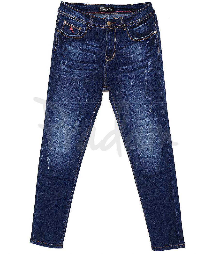 C 0545-9 джинсы женские батальные с царапками весенние стрейчевые (31-38, 6 ед.)