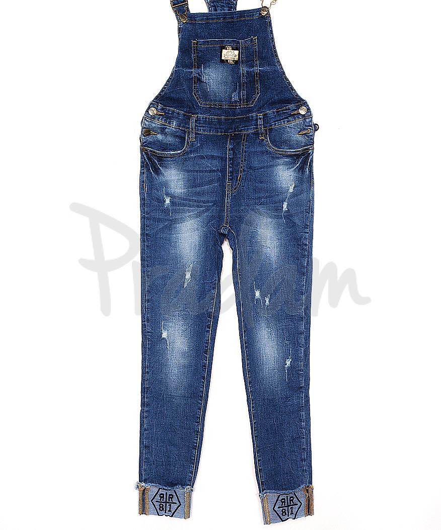 A 0330-8 Relucky комбинезон-джинсы женский с царапками стрейч-котон (25-30, 6 ед.)