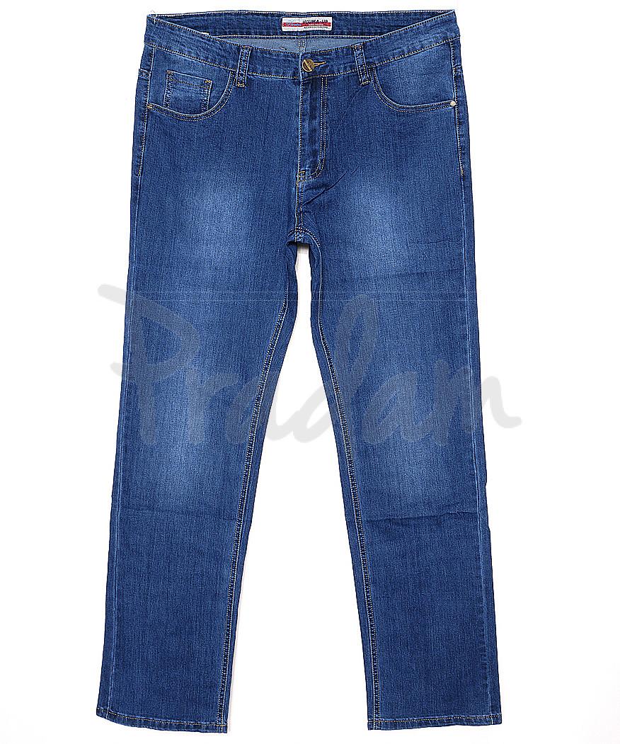 8557 Vouma-Up джинсы мужские батальные классические весенние стрейчевые (34-44, 8 ед.)