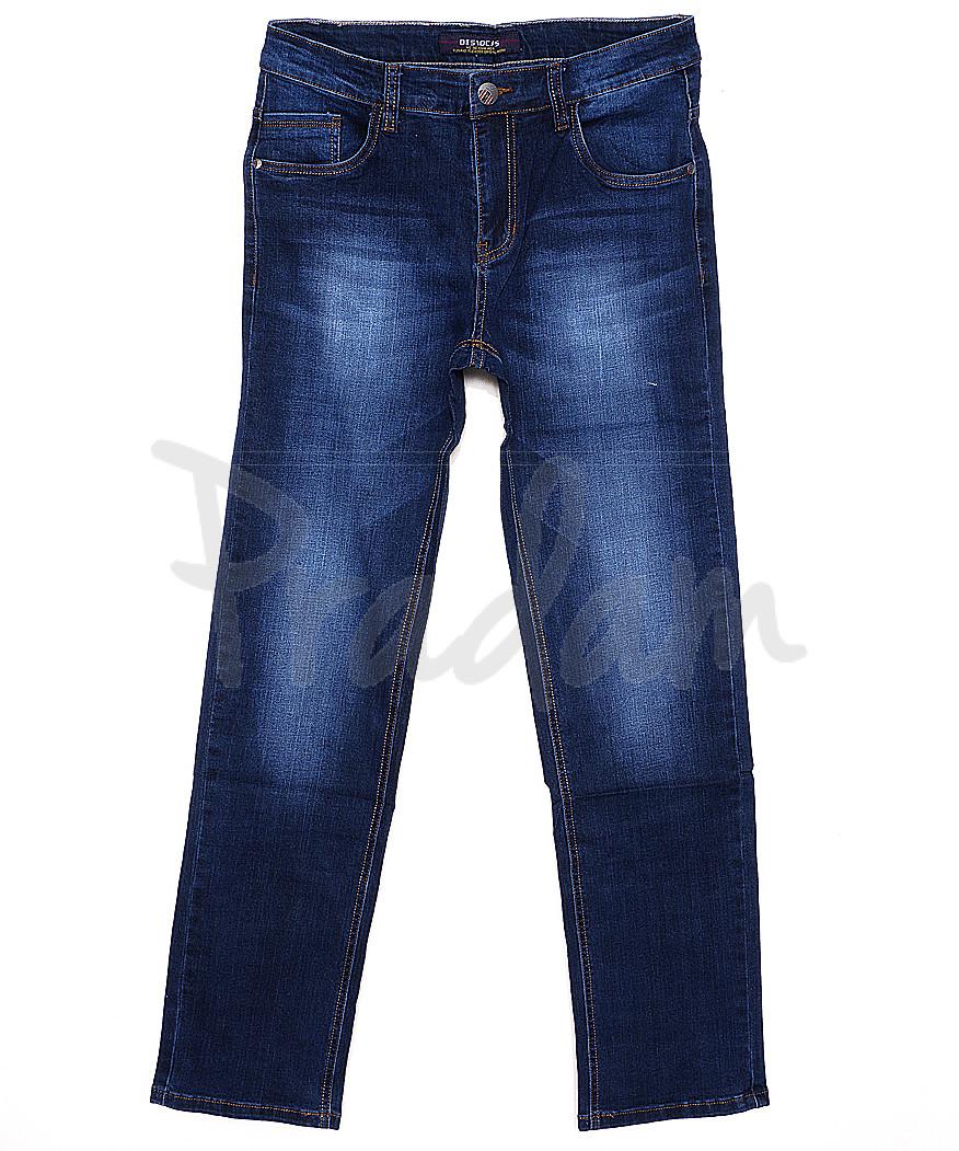 8149 Disvocas джинсы мужские батальные классические весенние стрейчевые (32-42, 8 ед.)