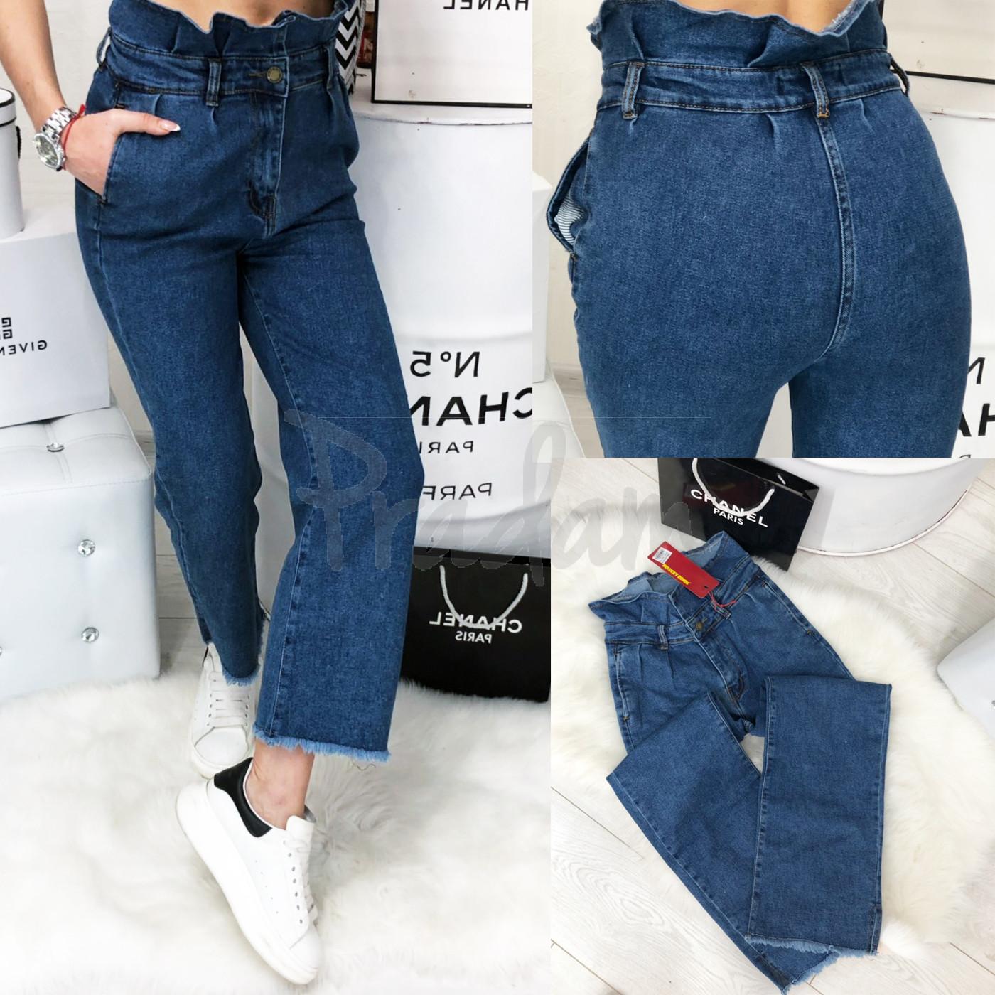 A 0404-10 Relucky джинсы женские широкие весенние стрейчевые (25-30, 6 ед.)