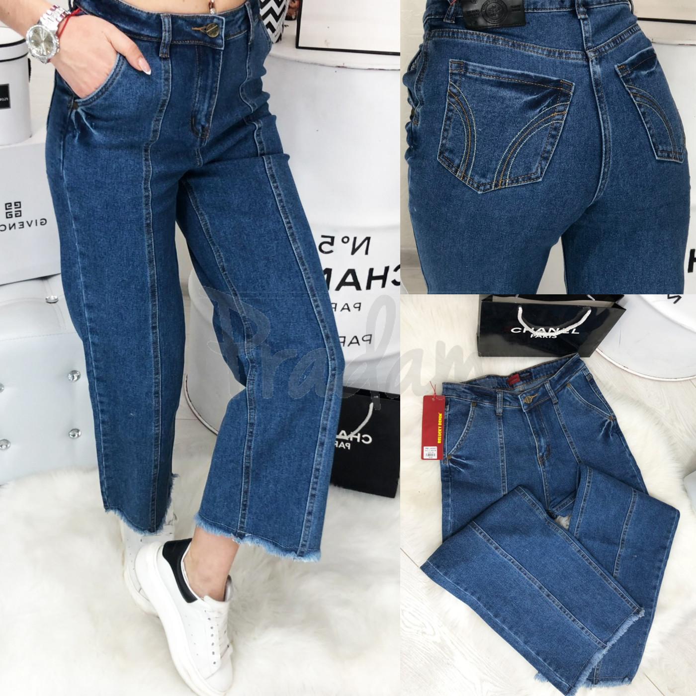 A 0405-10 Relucky джинсы - трубы со стрелкой женские весенние стрейчевые (25-30, 6 ед.)
