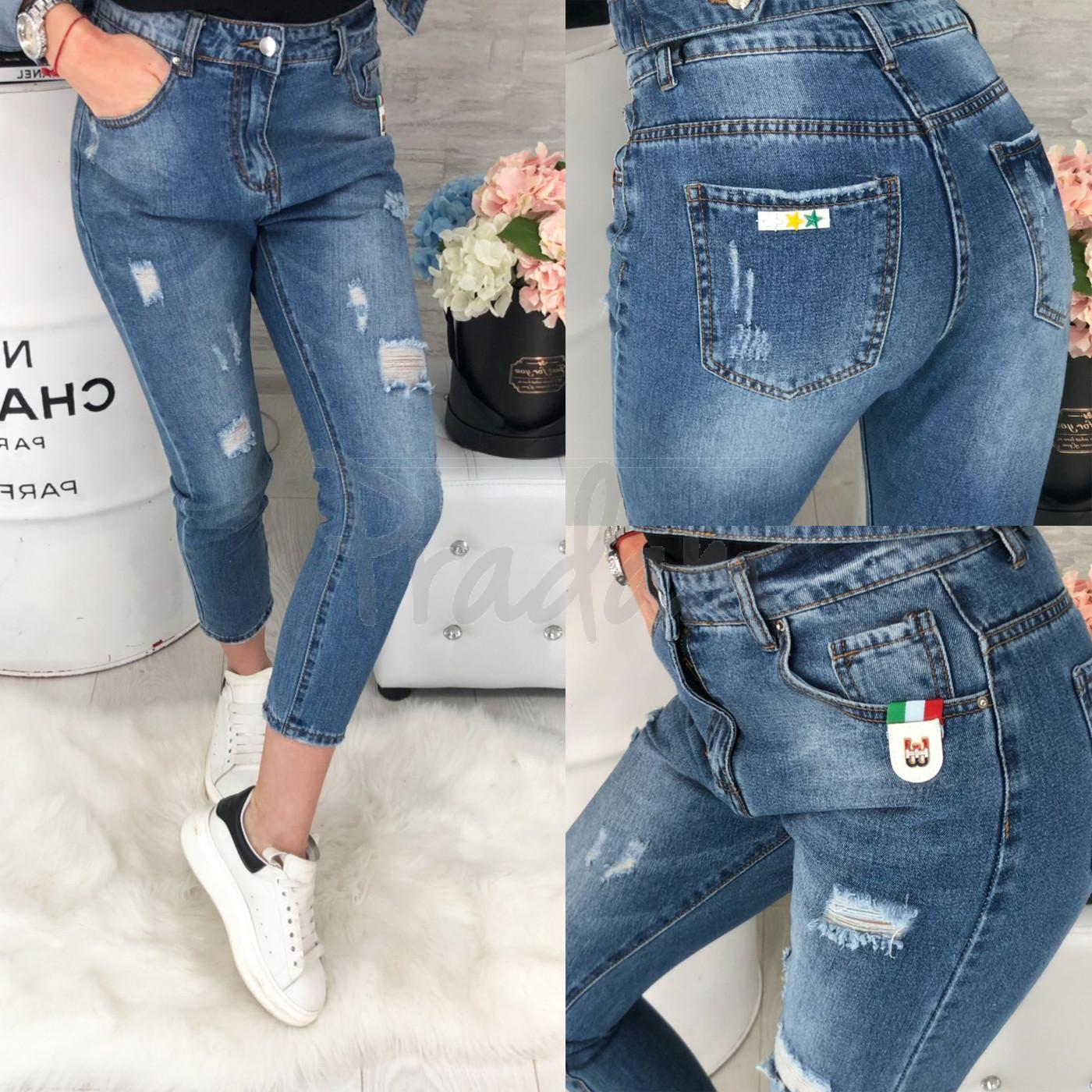 a33b17b8bd8 Мом с рванкой и царапками ( 8308 New jeans )  артикул 1088394 ...