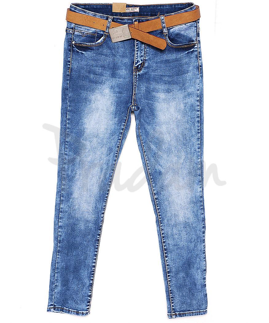 8052 M.Sara джинсы женские батальные весенние стрейчевые (30-40, 6 ед.)