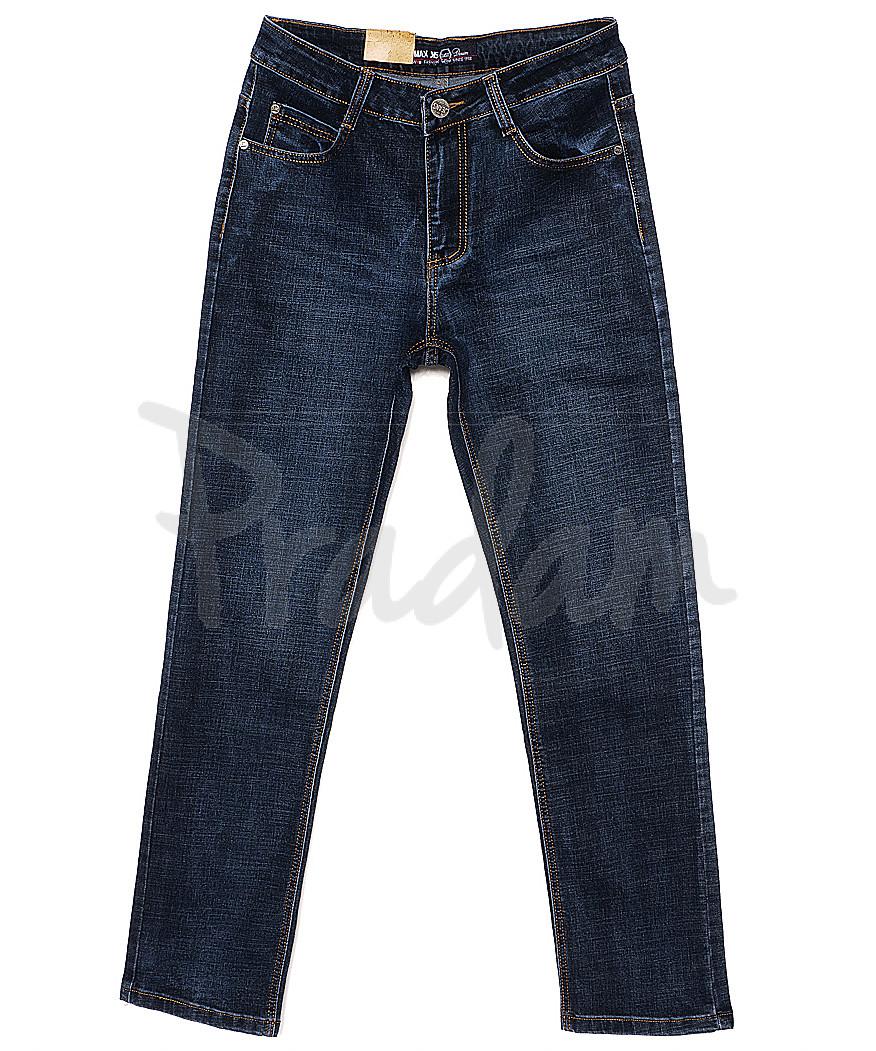 0198 G-Max джинсы мужские батальные классические весенние стрейчевые (32-38, 8 ед.)