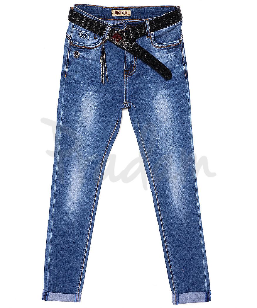 2778 Dicesil джинсы женские батальные с царапками весенние стрейчевые (28-33, 6 ед.)