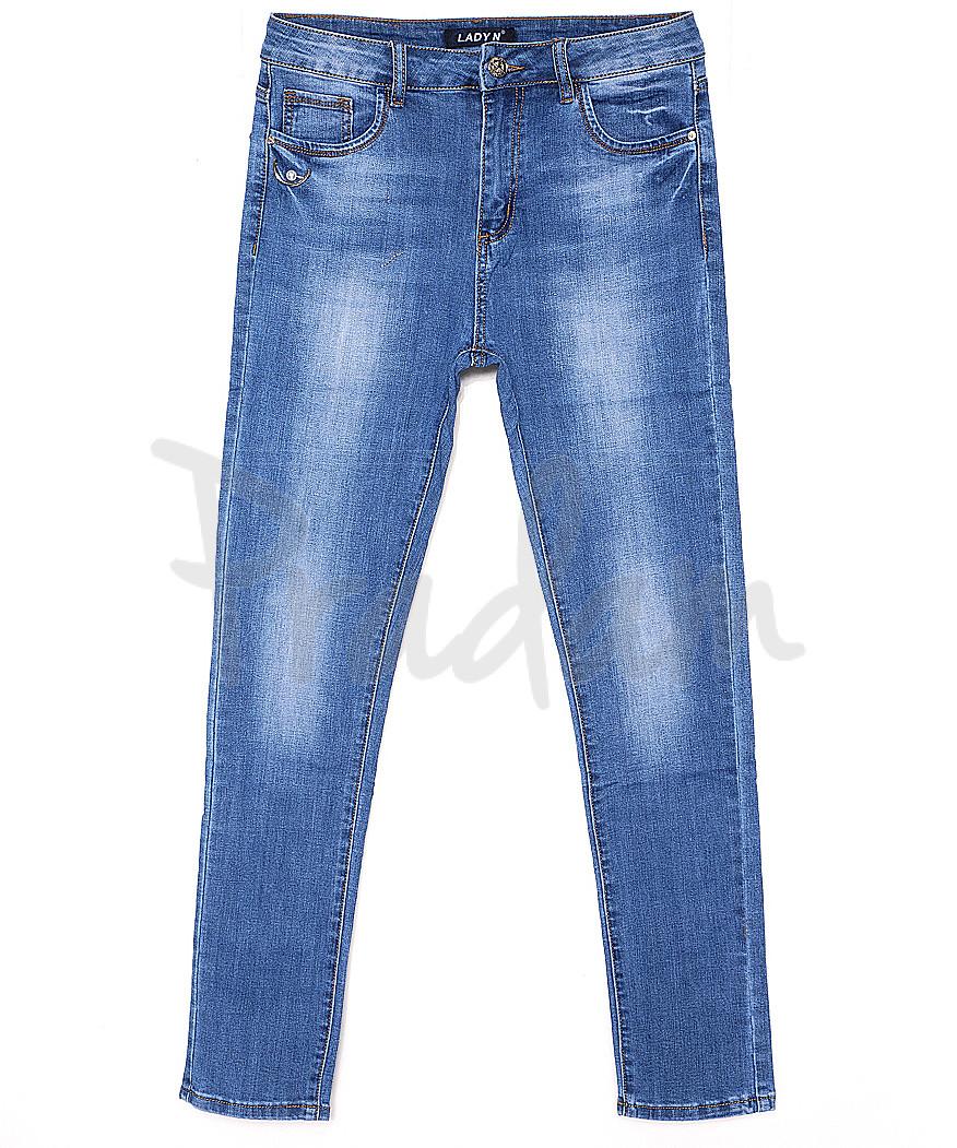 1257 Lady N джинсы женские батальные весенние стрейчевые (31-38, 6 ед.)