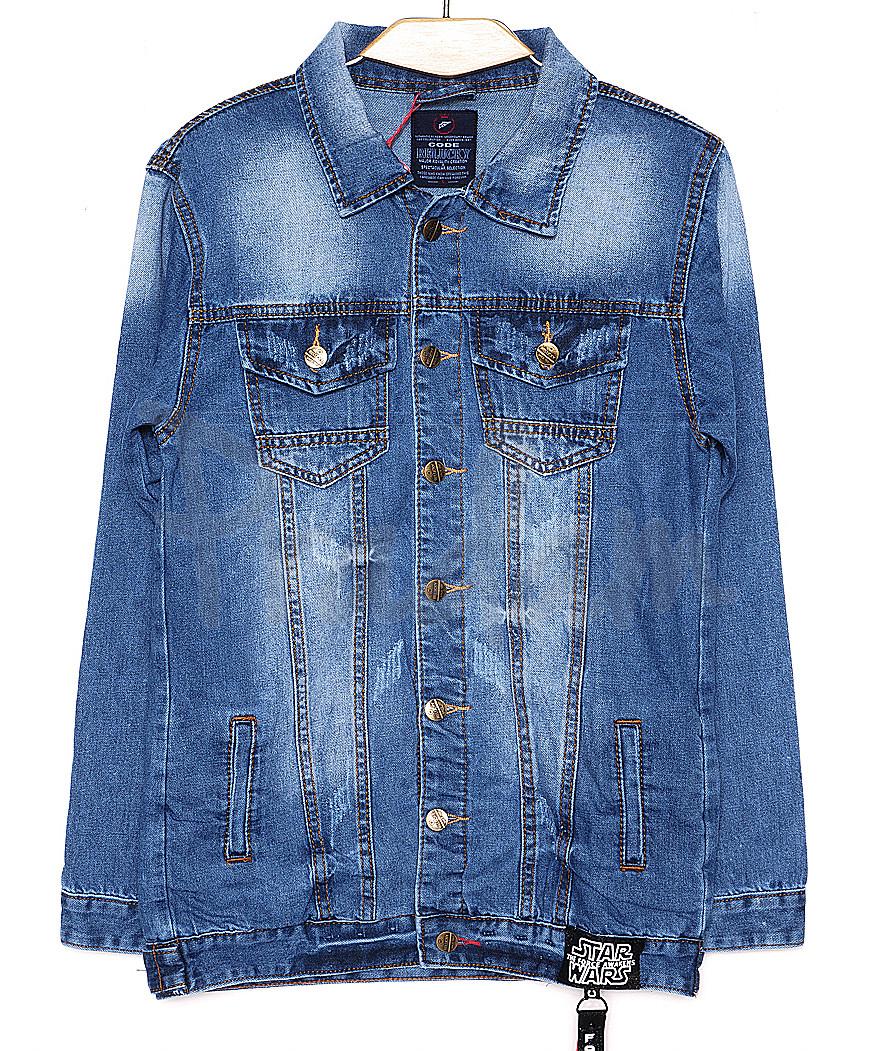A 0203-9 Relucky куртка джинсовая женская с аппликацией весенняя котоновая (S-3XL, 6 ед.)