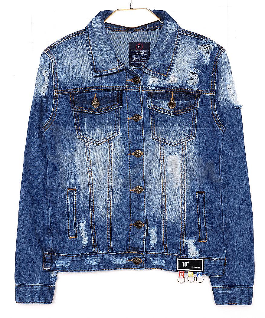 A 0202-9 Relucky куртка джинсовая женская с рванкой весенняя котоновая (S-3XL, 6 ед.)