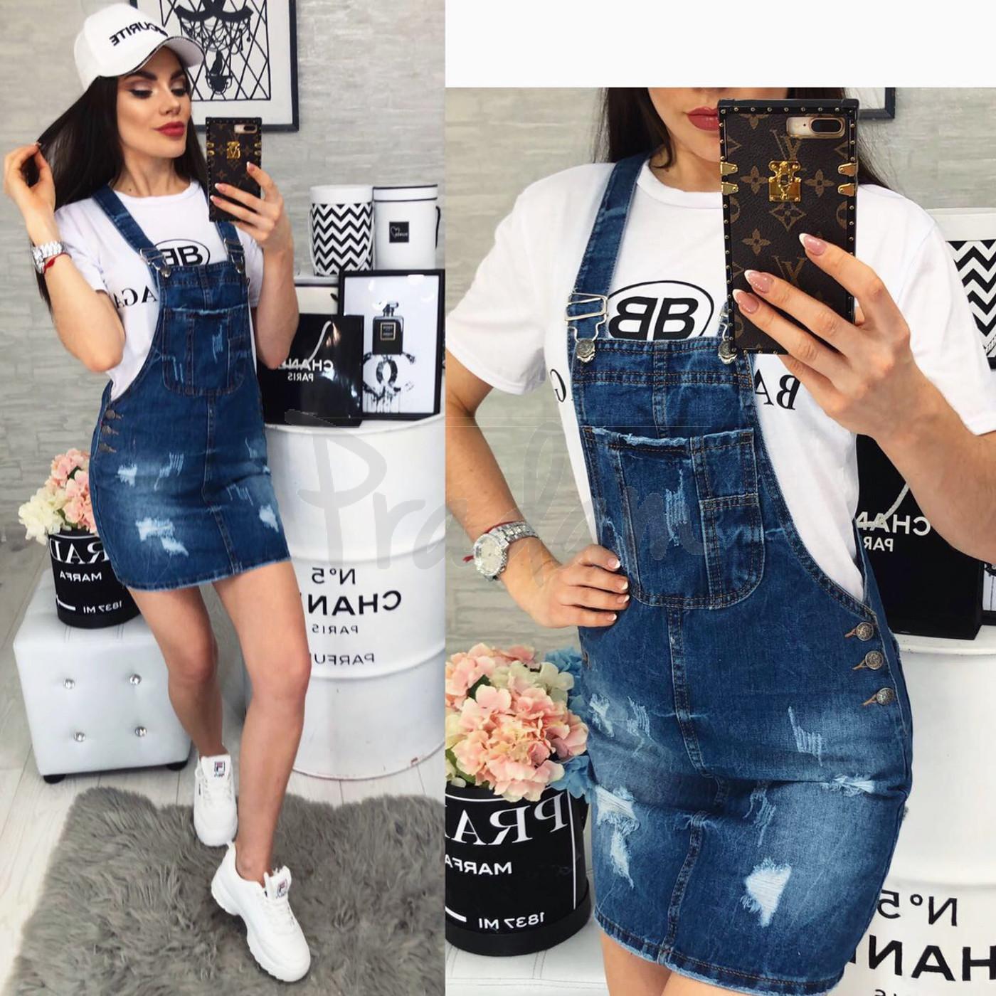 V 0034-12 Relucky женский джинсовый комбинезон-юбка весенний котоновый (25-30, 6 ед.)