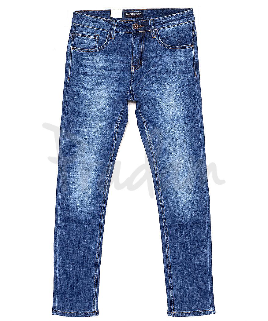 6778 Pagalee джинсы мужские молодежные зауженные весенние стрейчевые (28-34, 8 ед.)