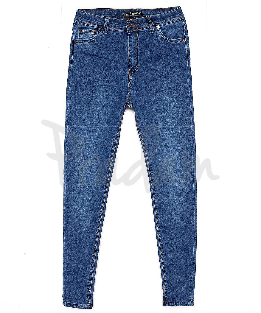0671 Happy Pink джинсы женские батальные зауженные весенние стрейчевые (31-34, 4 ед.)