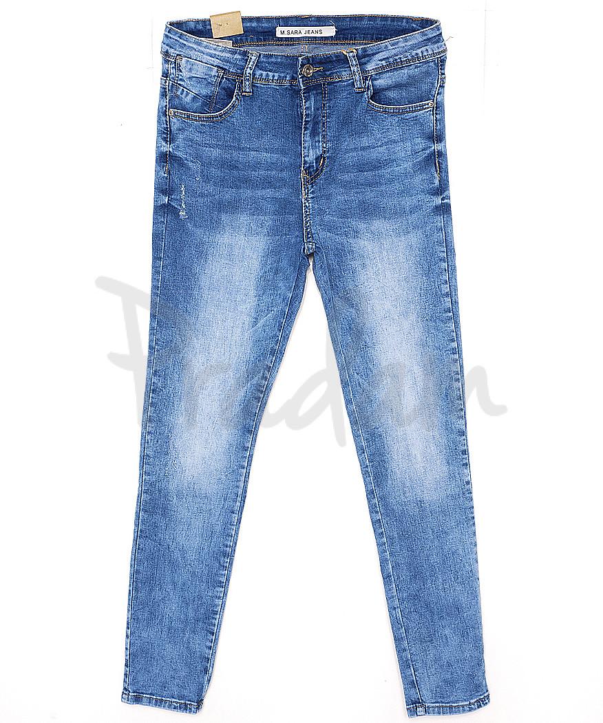 0905 M.Sara джинсы женские зауженные батальные весенние стрейчевые (30-40, 6 ед.)