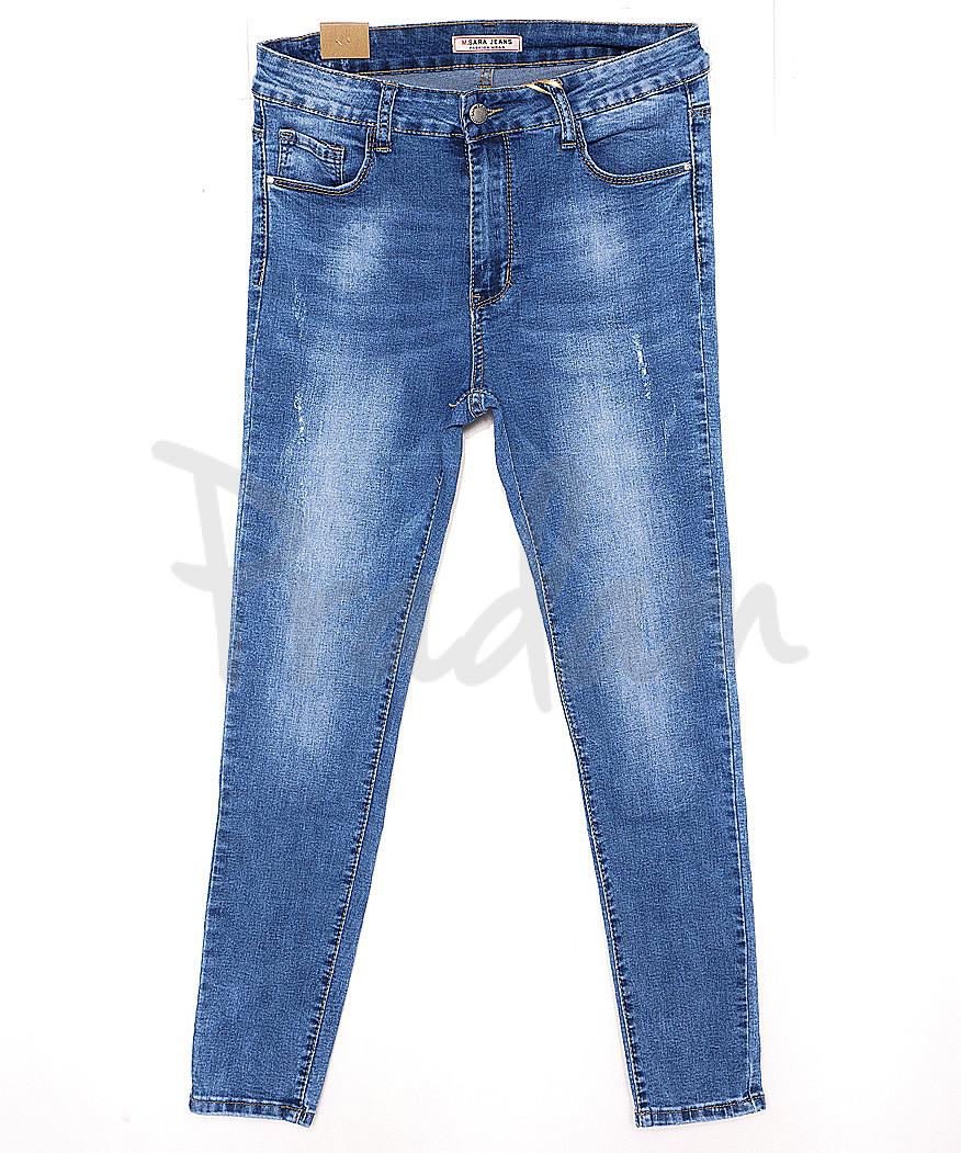 0928 M.Sara джинсы женские зауженные батальные весенние стрейчевые (30-40, 6 ед.)