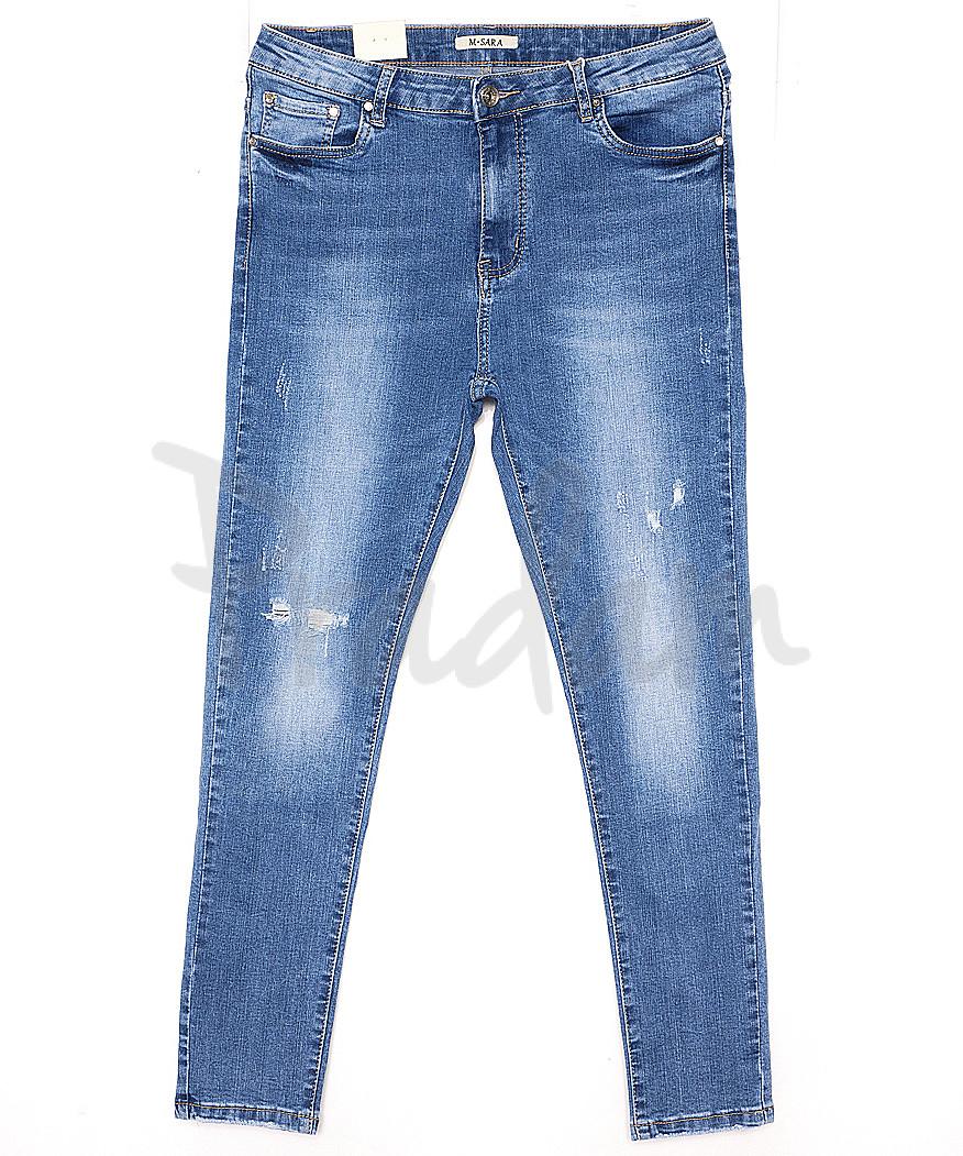 8028 M.Sara джинсы женские зауженные батальные весенние стрейчевые (30-40, 6 ед.)