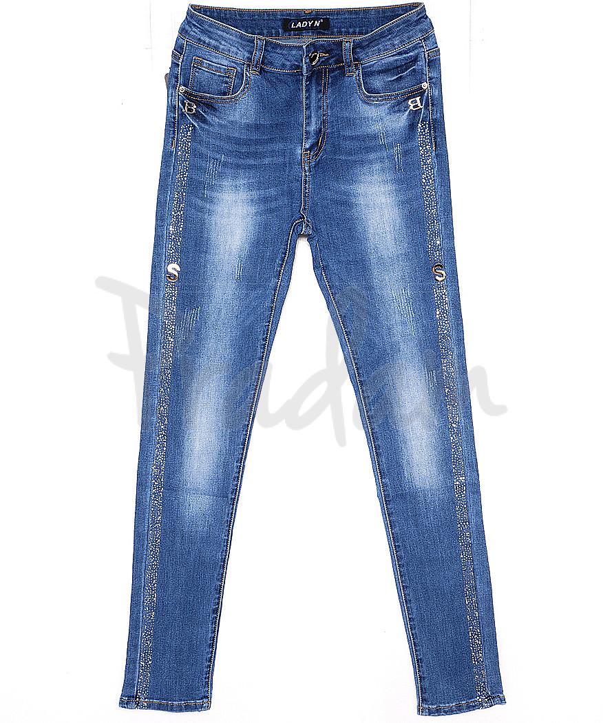 1273 Lady N джинсы женские батальные с декоративной отделкой весенние стрейчевые (28-33, 6 ед.)