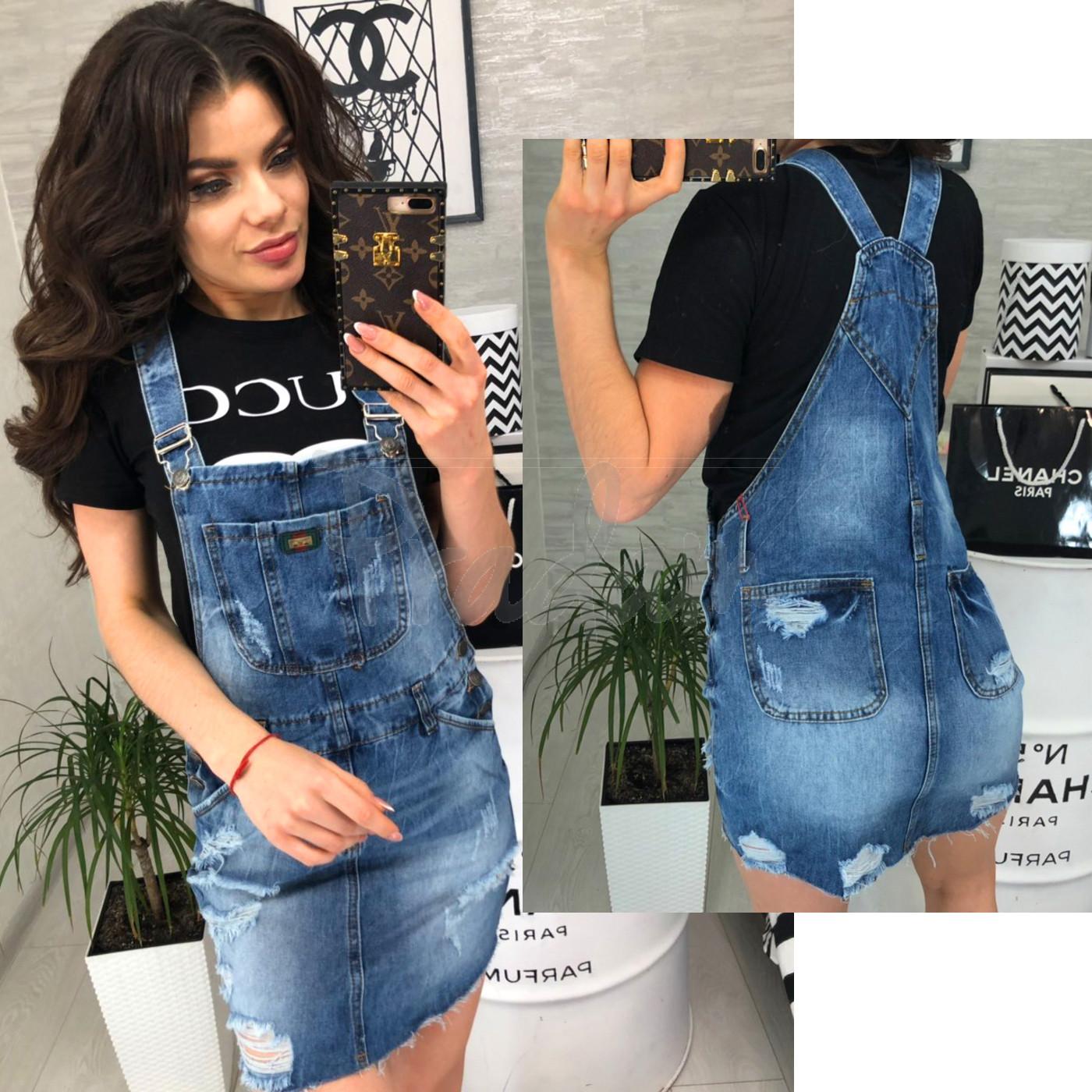 Y 0037-12 Relucky комбинезон - юбка джинсовый женский с рванкой весенний котоновый (25-30, 6 ед.)