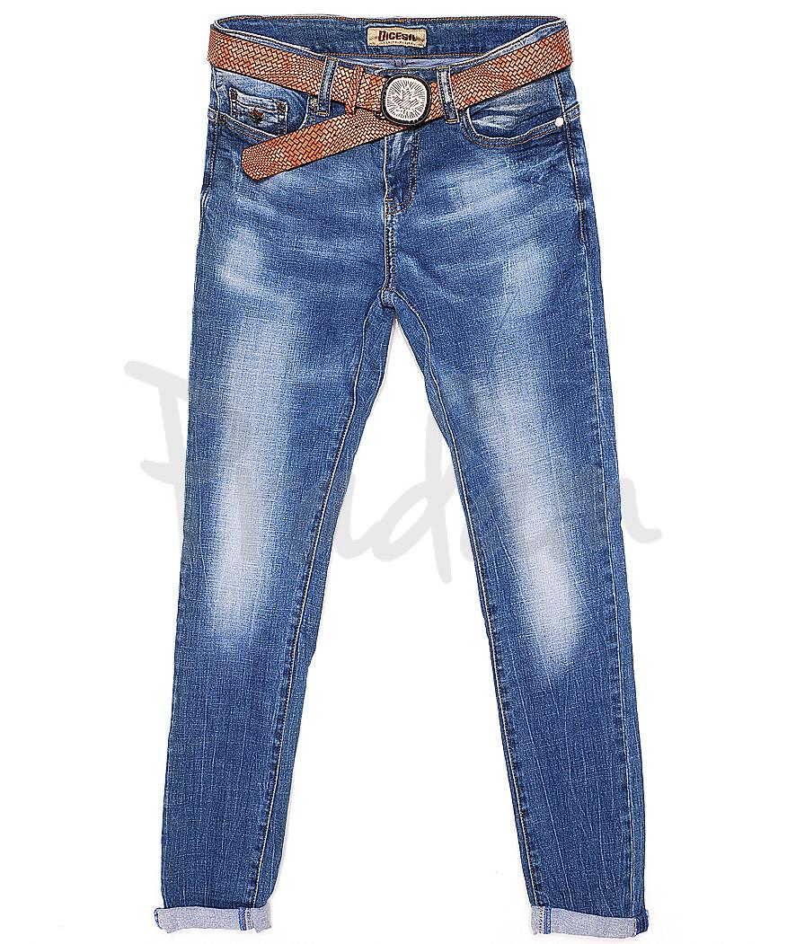 5156 Dicesil джинсы женские батальные с теркой весенние стрейчевые (28-33, 6 ед.)