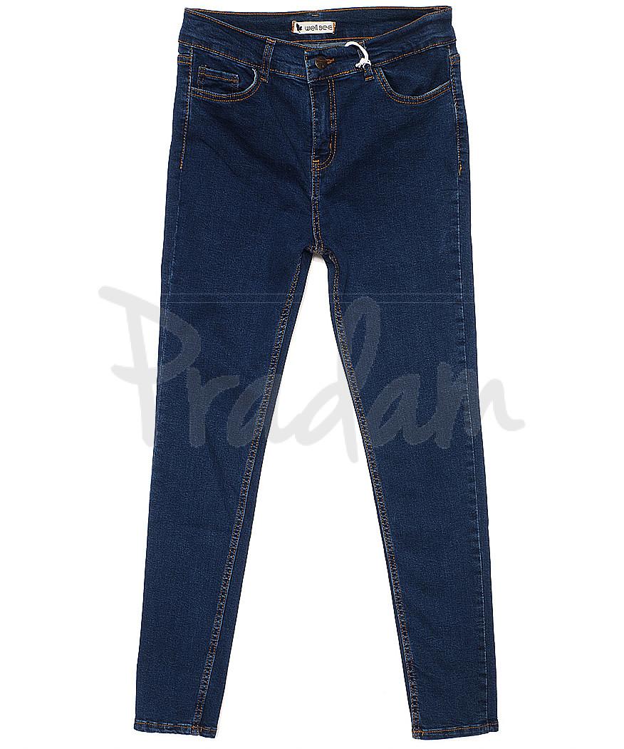 40004 п.б. синий Well see джинсы женские батальные зауженные весенние стрейчевые (31-40, 8 ед.)