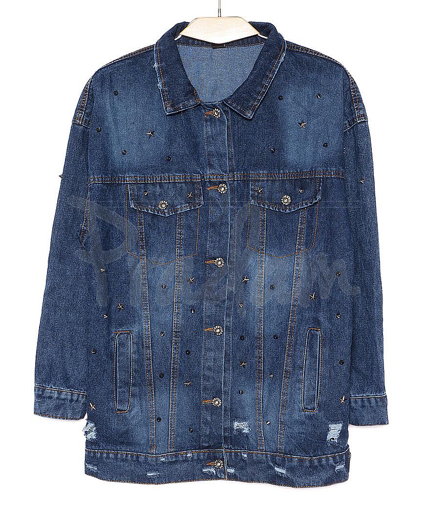 2437 X куртка джинсовая женская стильная весенняя котоновая (XS-L, 5 ед.)